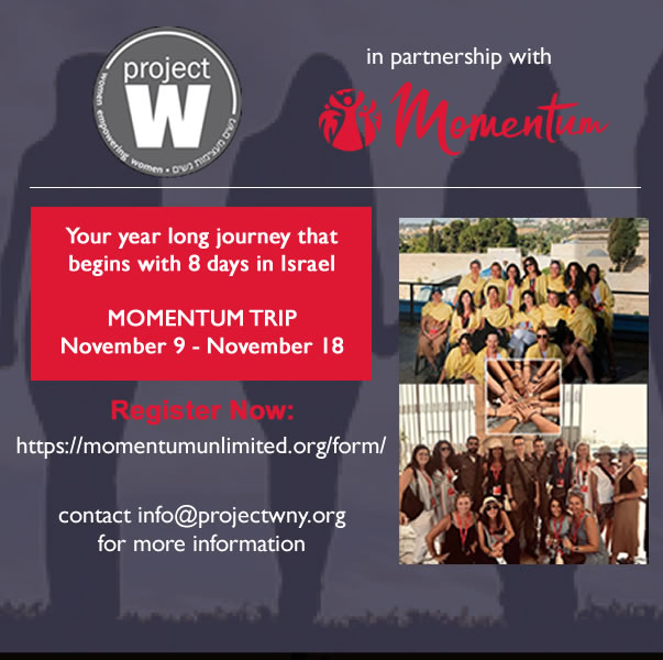 Your year long journey that begins with 8 days in Israel MOMENTUM TRIP November 2020